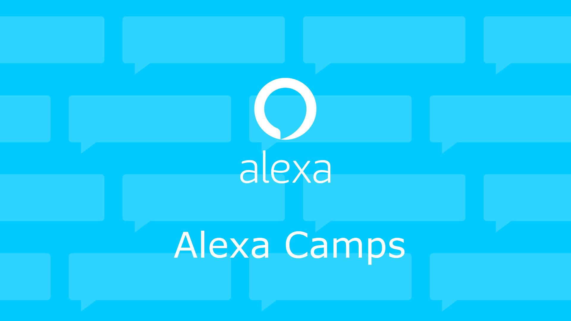 Alexa Skill Camps